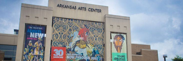 Arkansas Arts Center To Relocate To Riverdale Shopping