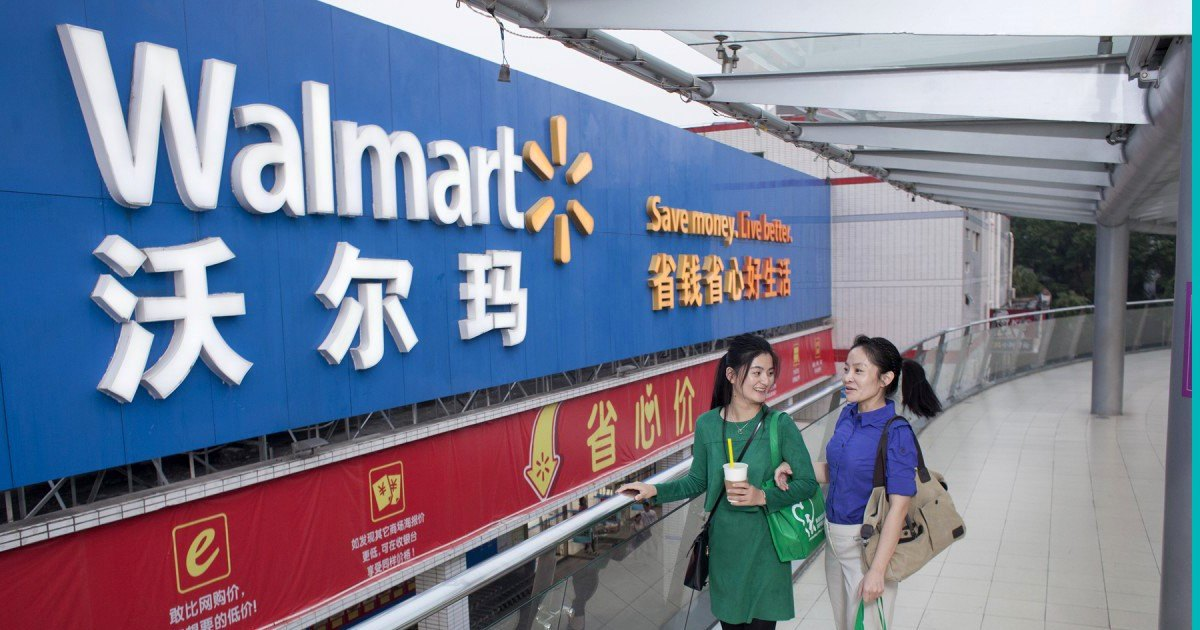 Walmart commits $1.2 billion for logistics upgrade in China thumbnail